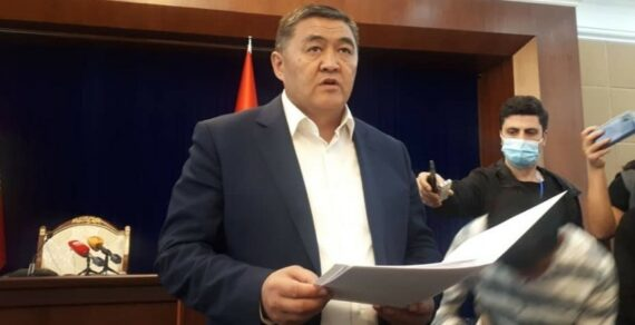 Камчыбек Ташиев возглавил ГКНБ