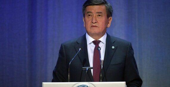 Президент Сооронбай Жээнбеков завил о готовности начать переговоры с оппозицией