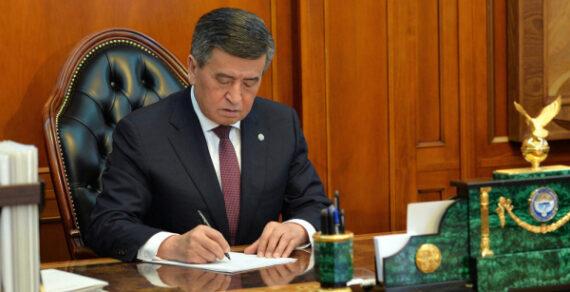 Президент присвоил генеральские звания  Алмазу Орозалиеву и Мирлану Каниметову