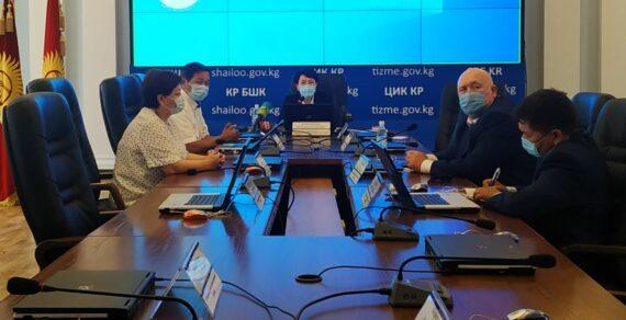 ЦИК надеется, что пандемия не сорвет парламентские выборы