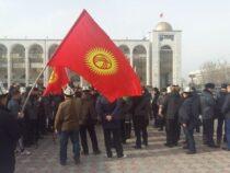 В Бишкеке ввели запрет на проведение митингов