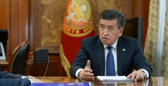 Президент  вернул в Жогорку Кенеш постановление об утверждении правительства
