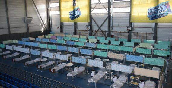 Бишкек готовится ковторой волне коронавируса