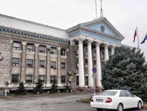 В мэрии Бишкека вновь произошли кадровые перестановки