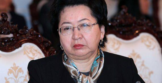 Министр финансов покинула свой пост