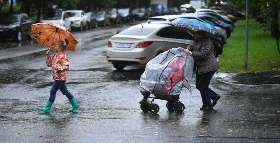Октябрь в Кыргызстане будет дождливым
