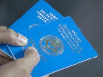 ГРС продолжает работу по внедрению биометрических загранпаспортов