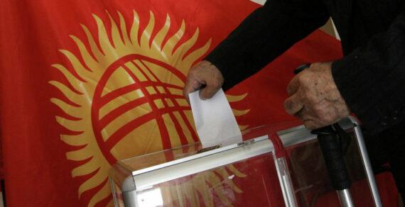За пост президента Кыргызстана намерены бороться 63 человека