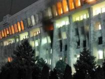 Ущерб, нанесенный «Белому дому», изучит межведомственная комиссия