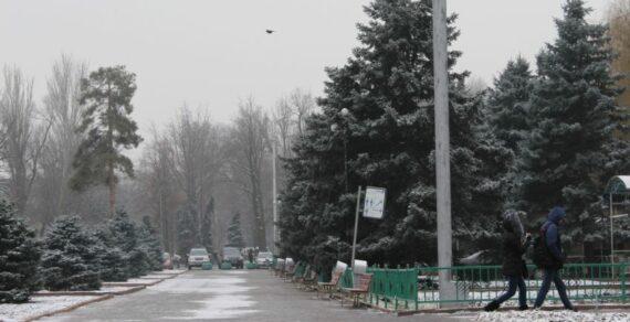 Синоптики рассказали о погоде в Кыргызстане в декабре