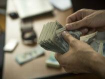 Фигуранты четырех уголовных дел возместили ущерб государству врамках экономической амнистии
