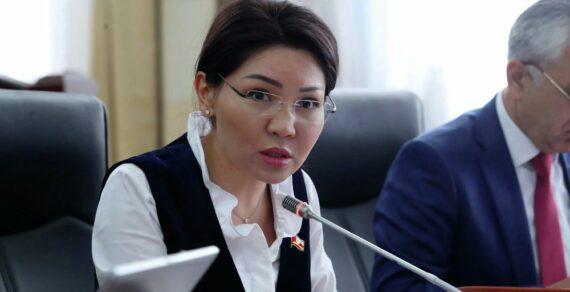 Эльвира Сурабалдиева запретила трем чиновникам лететь в Турцию