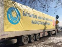 Казахстан отправил в Кыргызстан 400 аппаратов ИВЛ