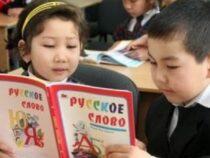 В аппарате президента Кыргызстана даже не обсуждается вопрос изменения статуса русского языка