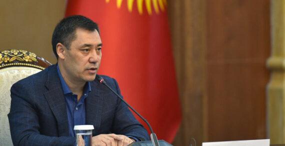 Садыр Жапаров сложил полномочия президента Кыргызстана