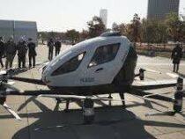 Воздушное такси впервые подняли над Сеулом