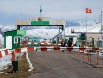 Проезд через пункт пропуска «Каркыра-автодорожный» закрыт