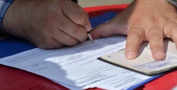 Кандидаты в президенты должны предоставить подписные листы до 3 декабря