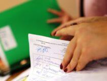 Выборы президента. Форма подписного листа имеется на сайте ЦИК