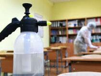 На дезинфекцию школ потратят 185 млн сомов, сэкономленных на обедах