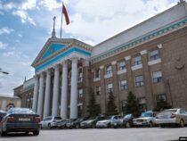 Мэрия Бишкека расторгнет договоры с арендаторами — должниками