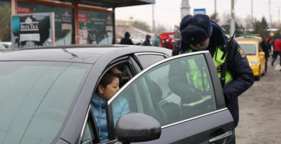 В Бишкеке начались рейды по проверке уплаты налога на транспорт