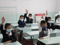 В Оше первоклассники с 30 ноября смогут вернуться в школы