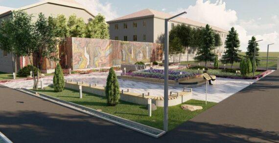 Мэрия Бишкека планирует разбить небольшой парк
