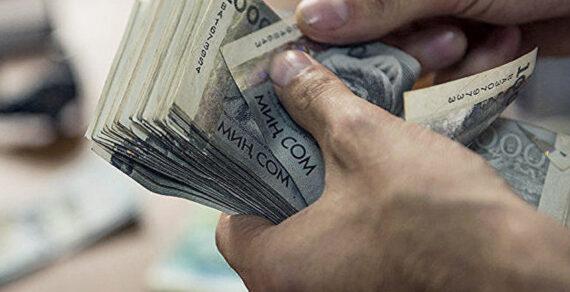 Информация о повышении пенсий в Кыргызстане на 65% — фейк