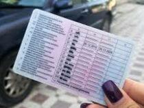 В Бишкеке планируется ввести электронные водительские права