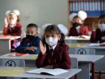 В Кыргызстане открылись почти полторы тысячи школ