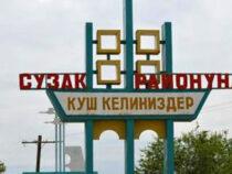В Сузакском районе ввели новые карантинные ограничения