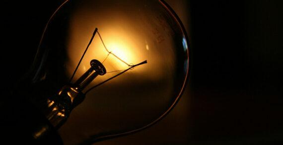 Веерных отключений электроэнергии в Кыргызстане не будет