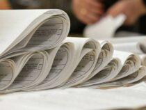 ЦИК утвердит избирательный бюллетень до 21 декабря включительно