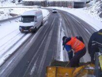 Сохранять бдительность при проезде перевальных участков призывает водителей Минтранс
