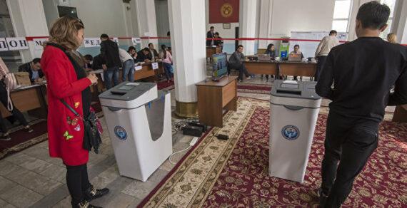 ЦИК приступила к проверке документов кандидатов в президенты