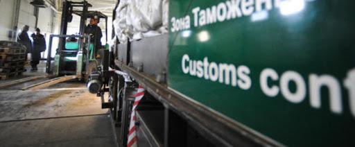В Кыргызстане введен временный запрет на вывоз отдельных видов