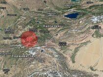 В Кыргызстане сегодня днем произошло землетрясение