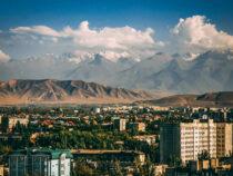 В Бишкеке хотят снести несколько зданий, чтобы построить другие