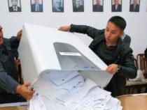 Бюллетени на выборы президента и референдум будут изготовлены до 2 января
