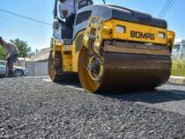 Более 900объектов придется демонтировать в Бишкеке при строительстве дорог