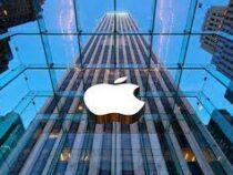 Apple намерена к 2024 году наладить выпуск беспилотных машин