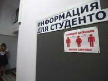 Глава Минобразования РФ опроверг информацию о массовых отчислениях иностранных студентов