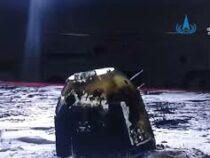 Китайский космический аппарат сбросил на Землю капсулу с образцами лунного грунта