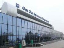 Ваэропорту Оша задерживаются некоторые авиарейсы