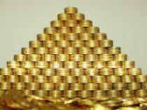 В Балыкчи работали 10 финансовых пирамид