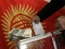 За подкуп голосов избирателей грозит наказание