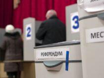Референдум по определению формы правления государства состоится 10 января