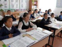 Учебный процесс в школах ведется с учетом эпидситуации в регионе