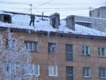 В ближайшие дни бишкекчанам нужно быть особенно осторожными